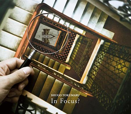 トクマルシューゴ『In Focus?』ジャケット