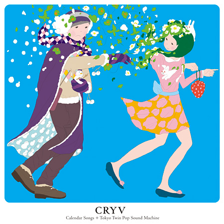 CRYV『Calendar Songs + Tokyo Twin Pop Sound Machine』ジャケット