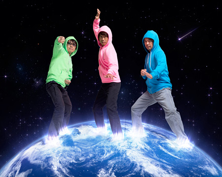 地球三兄弟