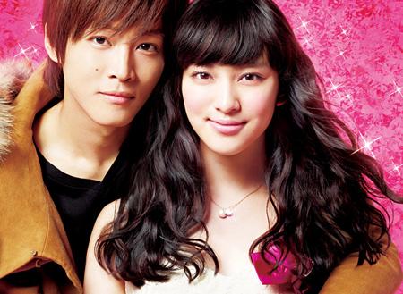 『今日、恋をはじめます』メインビジュアル ©2012映画『今日、恋をはじめます』製作委員会 ©水波風南/小学館