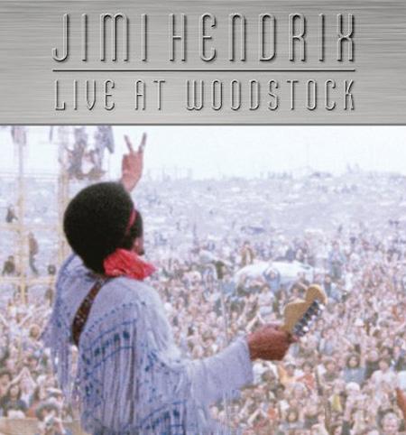 『1969' ウッドストック・フェスティバル』メインビジュアル