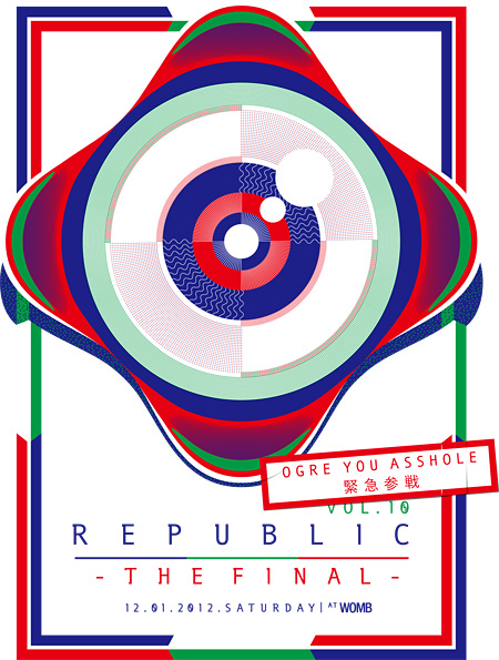 『REPUBLIC VOL.10 -THE FINAL-』フライヤー