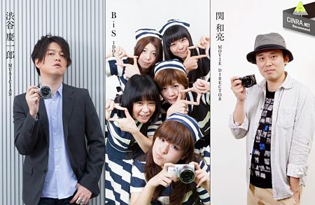 左から:渋谷慶一郎、BiS、関和亮