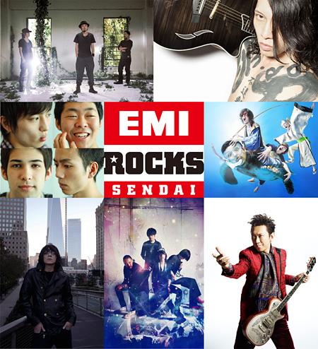 『EMI ROCKS SENDAI』出演アーティスト集合写真