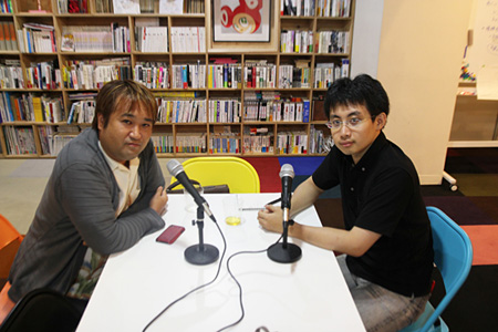 『東浩紀と徳久倫康の「人生これでいいの!?」』収録風景