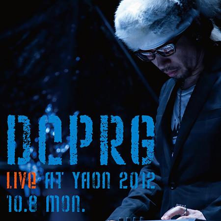 DCPRG『LIVE at YAON 2012』ジャケット