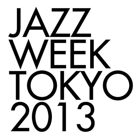 『JAZZ WEEK TOKYO 2013』ロゴ