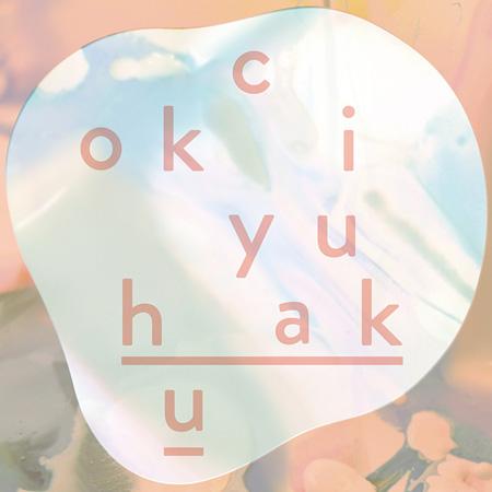 Cokiyu『Haku』ジャケット
