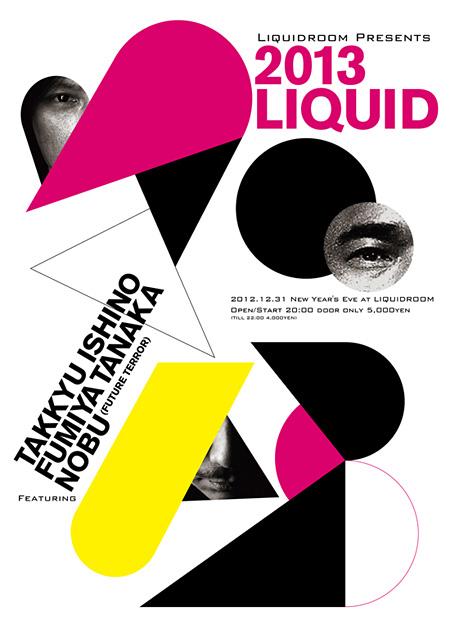 『liquidroom presents 2013 LIQUID』フライヤー