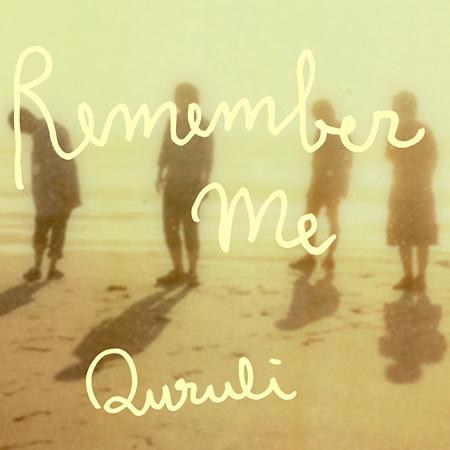 くるり『Remember me』ジャケット