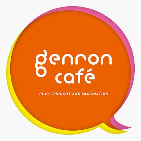 『ゲンロンカフェ』ロゴ