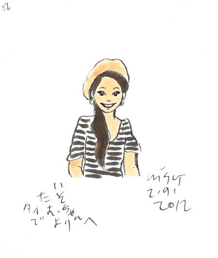 『MY DAY 似顔絵 2012』プロジェクト作品