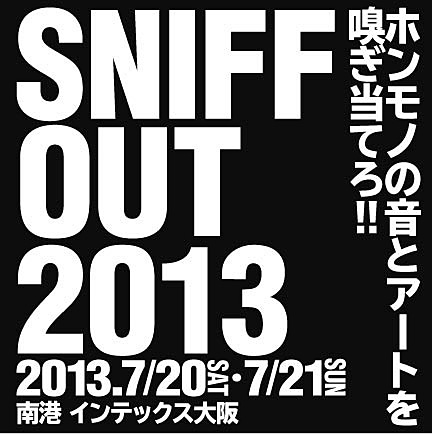 『SNIFF OUT 2013』ロゴ