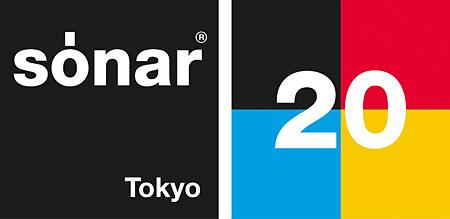 『SonarSound Tokyo2013』ロゴ