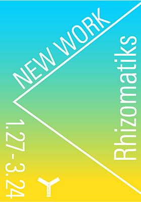 『scopic measure #15 ライゾマティクス新作インスタレーション「pulse 3.0」』 イメージビジュアル デザイン:田中義久