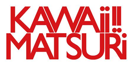 『KAWAii!! MATSURi』ロゴ