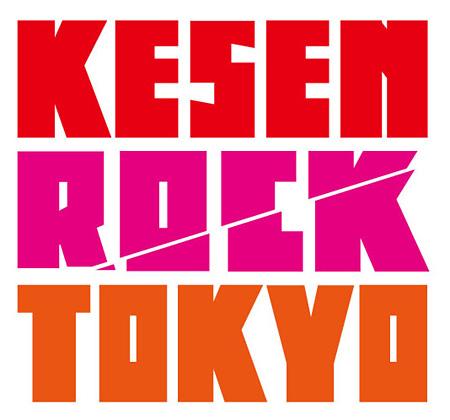 『「KESEN ROCK TOKYO」 round 11.』ロゴ
