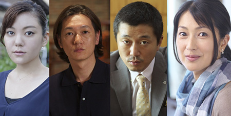 左から鈴木杏、井浦新、新井浩文、鶴田真由 ©2013「さよなら渓谷」製作委員会