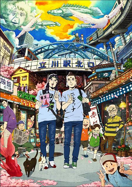 『聖☆おにいさん』キービジュアル ©中村 光・講談社/SYM 製作委員会