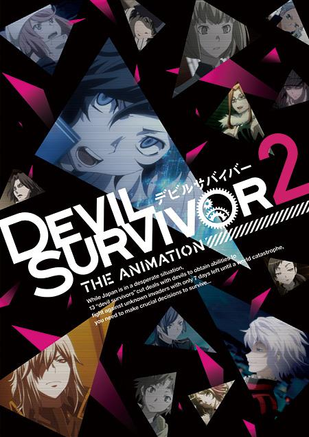 『DEVIL SURVIVOR2 the ANIMATION』キービジュアル ©Index Corporation/「デビルサバイバー2」アニメーション製作委員会
