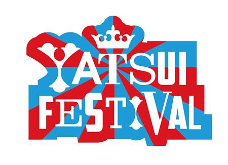 『YATSUI FESTIVAL 2013』ロゴ