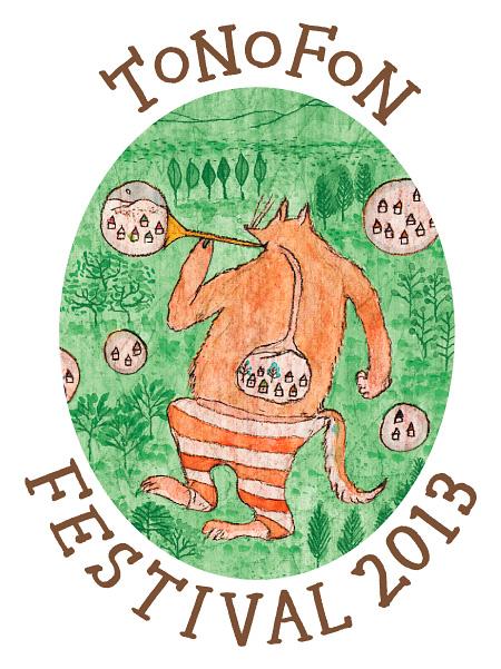『TONOFON FESTIVAL 2013』ロゴ