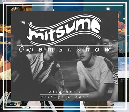 mitsume presents『one-man show』イメージビジュアル