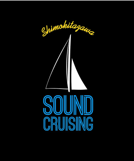 『Shimokitazawa SOUND CRUISING Vol.2』メインビジュアル