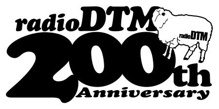 『radioDTM 配信200回記念イベント』ロゴ
