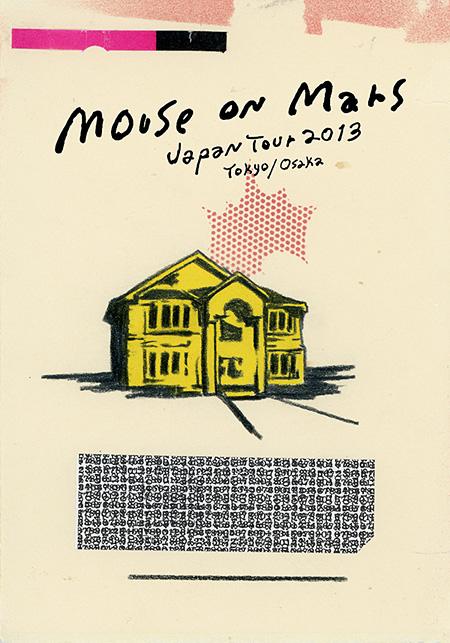 『Mouse on Mars Japan tour 2013』フライヤービジュアル