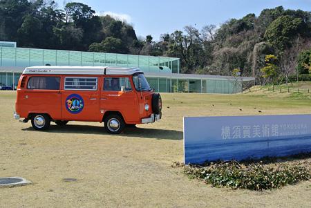 横須賀美術館エントランス
