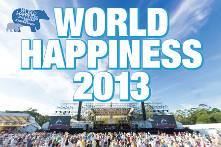『WORLD HAPPINESS 2013』ロゴ
