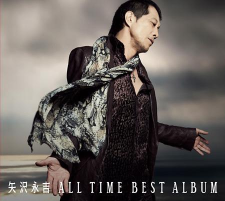 矢沢永吉『ALL TIME BEST ALBUM』ジャケット