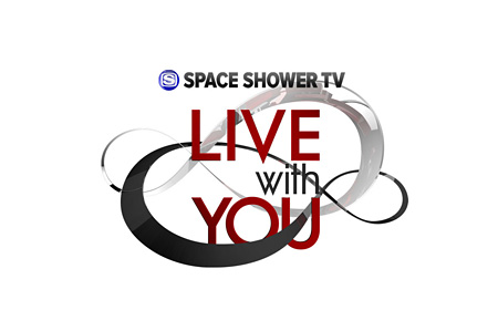 『SPACE SHOWER TV「LIVE with YOU」 〜布袋寅泰〜』