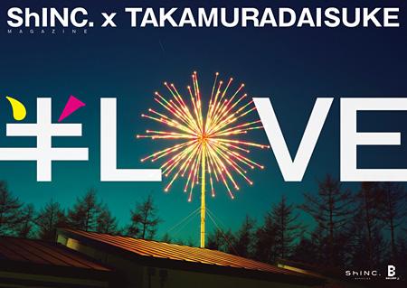 『ShINC. MAGAZINE×TAKAMURADAISUKE「半LOVE」』ロゴ