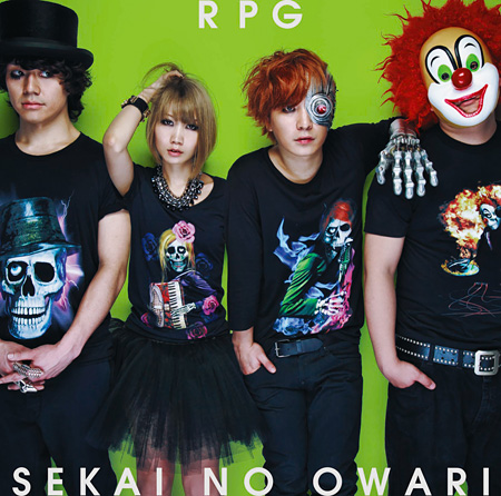 SEKAI NO OWARI『RPG』初回限定盤Aジャケット