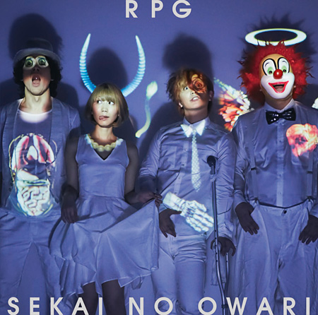 SEKAI NO OWARI『RPG』通常盤ジャケット