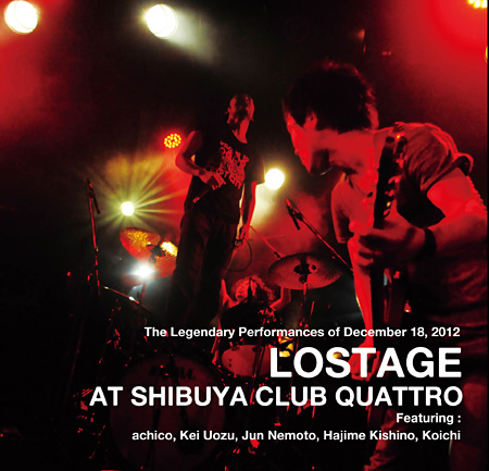 LOSTAGE『LOSTAGE AT SHIBUYA CLUB QUATTRO』アナログ盤FLAKE RECORDS販売用ジャケット