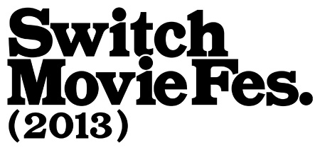 『Switch Movie Fes. 2013』ロゴ