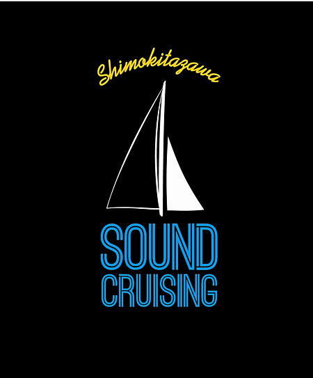 『Shimokitazawa SOUND CRUISING Vol.2』ロゴ
