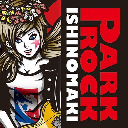『PARK ROCK ISHINOMAKI』ロゴ