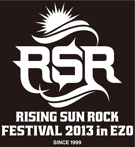 『RISING SUN ROCK FESTIVAL 2013 in EZO』ロゴ