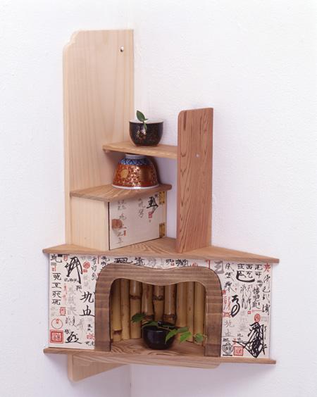 『文字棚』2001年 個人蔵  ©YAMAGUCHI Akira, Courtesy of Mizuma Art Gallery