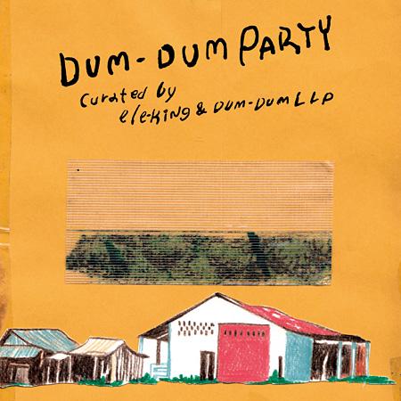 『DUM-DUM PARTY 2013』ロゴ