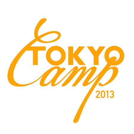 『TOKYO CAMP 2013』ロゴ