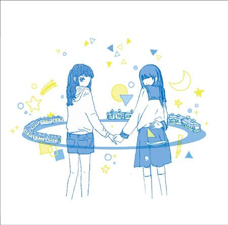 パスピエ『最終電車 featuring 泉まくら』ジャケット