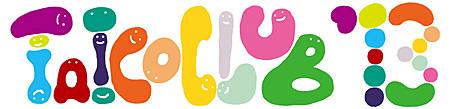『TAICOCLUB'13』ロゴ