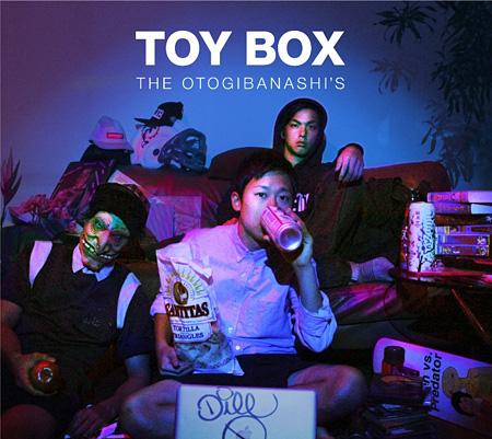 THE OTOGIBANASHI'S『TOY BOX』ジャケット