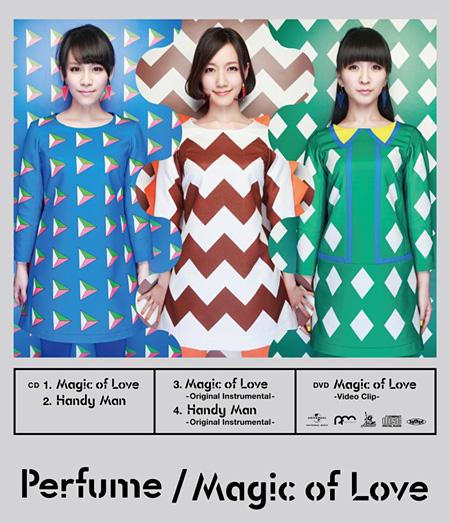 Perfume『Magic of Love』初回限定盤ジャケット