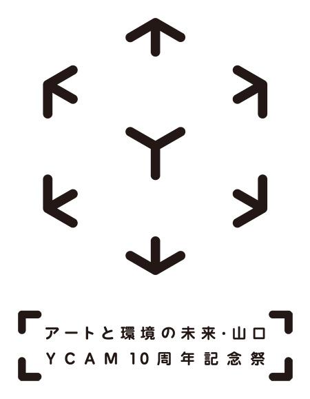 『山口情報芸術センター[YCAM]10周年記念祭』ロゴ